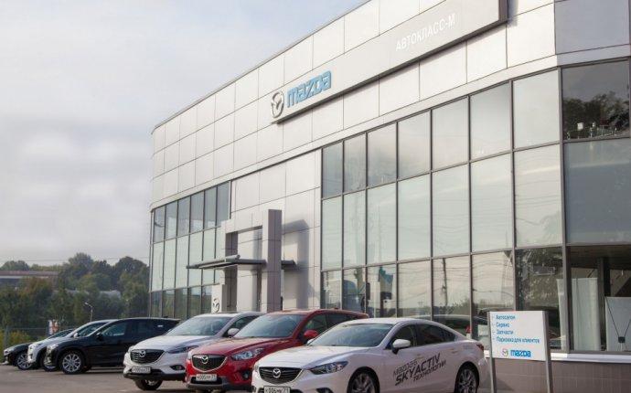 Автокаласс-М – официальный дилер Mazda в Туле. Автосалон Мазда в