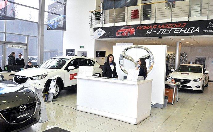 Mazda Major МКАД 18 км - официальный дилер Мазда в Москве