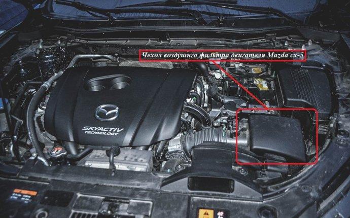 Самостоятельная замена воздушного фильтра Mazda CX-5 (Инструкция и